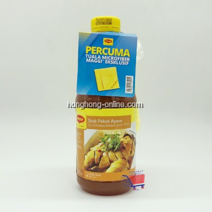 [MAGGI] CONCENTRATED CHICKEN STOCK 鲜汤 1.2KG
