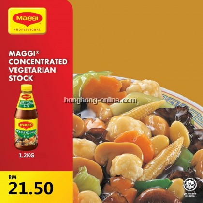 [MAGGI] CONCENTRATED VEGETARIAN STOCK 斋汤 1.2KG
