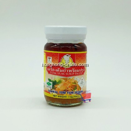 [THAI BOY] THAI TOM YAM SOUP PASTE 泰国冬炎酱 115G