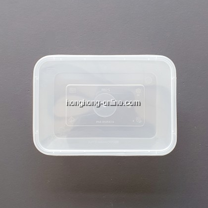 CONTAINER + COVER J-1000 (50PCS)