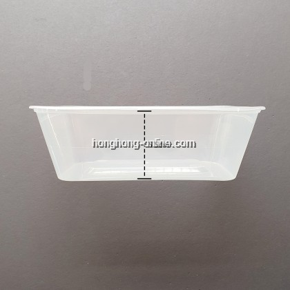 CONTAINER + COVER J-750 (50PCS)
