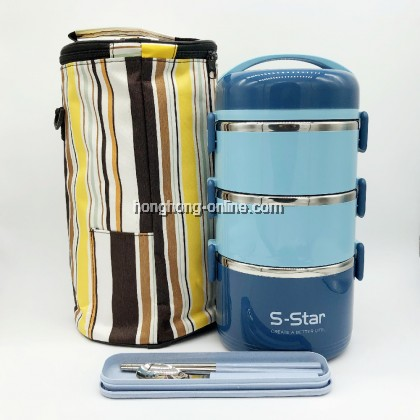 LUNCH BOX 3 LAYERS BLUE