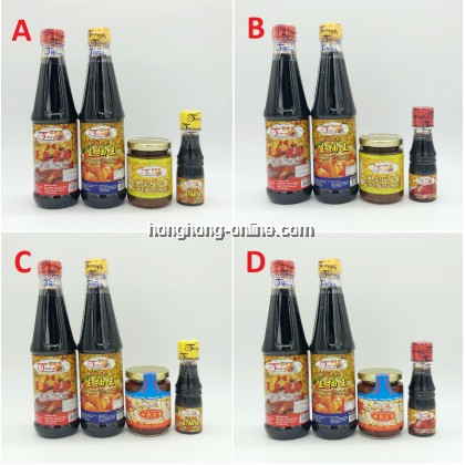 [TD] SPECIAL BREWED SOYA SAUCE COMBO