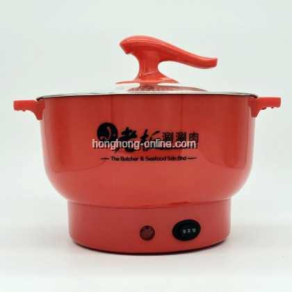 [LITTLE BOSS] HOT POT 外卖火锅 20CM