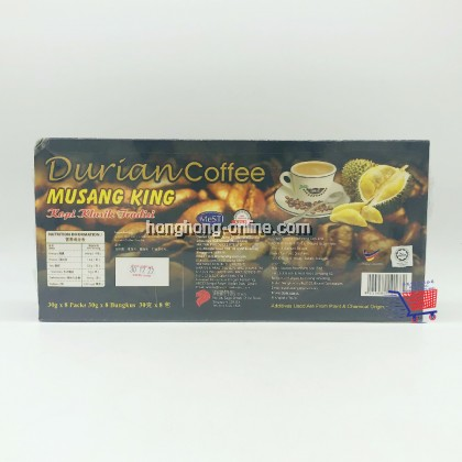 [MR10] DURIAN COFFEE MUSANG KING 猫山王榴莲咖啡 8 X 30G