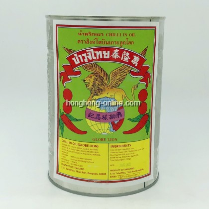 [GLOBE LION] CHILLI IN OIL 2.7KG