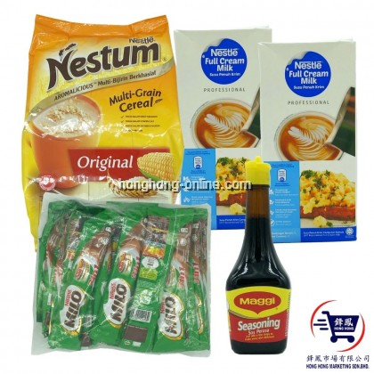 FOOD PACK RM50
