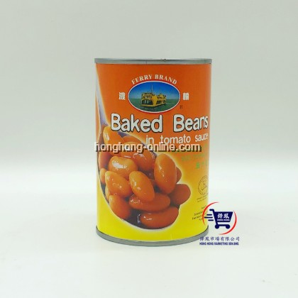 [FERRY BRAND] BAKED BEANS IN TOMATO SAUCE 茄汁豆 425G