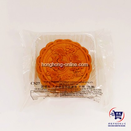 [YCH] BLOSSOM AUTUMN GINSENG BOX (8 MOONCAKES)